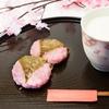 1月20日は「甘酒の日」~森永のやさしい米麹甘酒 新発売!~
