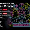 ライブレポート:Base Ball Bear TOUR「Over Drive」無観客配信ライブ