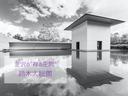 """金沢の""""禅の空間""""鈴木大拙館でゆったり豊かな時間を過ごす"""