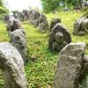 【京都】『京都市洛西竹林公園』に行ってきました。 石仏群 京都観光 女子旅