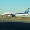 ANAビジネスクラス特典航空券でポルトガル&スペイン ③羽田→フランクフルトANAビジネスクラス搭乗記
