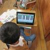 1年生:音楽 どれみであそぼう