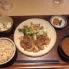 沖縄:マイルドでいくらでも食べれる生姜焼き