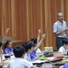126.21日土曜日は、「第27回 価値判断力・意思決定力を育成する社会科授業研究会」