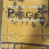 ブラジル人が勧めるポルトガル語教