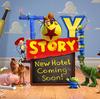 【ディズニーホテル】2021年オープン トイ・ストーリー・ホテルの情報まとめ