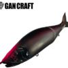 【GANCRAFT】釣具問屋の松浦テグスオリジナルカラー「ジョインテッドクロー178#暁」通販予約受付開始!