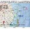 2017年08月18日 13時57分 岩手県沖でM3.2の地震