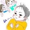 【子育て日記】子供たちは赤ちゃん好きだった