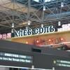 空港で(1)