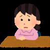 昭和の「生理の貧困」!?