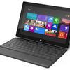 Surface Proを100ドル値下げ、Microsoft確認
