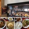 札幌市・白石区・東札幌エリアのオススメ中華料理店「京花楼 ラソラ札幌店」に行ってみた!!~ランチメニューがボリュームもあって、安定の美味しさでかなりオススメ~