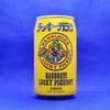 北海道函館のお土産としてラッキーピエロ「ラッキーガラナ」はどう?インパクトがあるガラナ炭酸の味を解説!