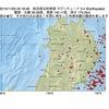 2015年11月05日 04時18分 秋田県沿岸南部でM3.4の地震