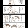 【4コマ】父親妄想シリーズ 〜ライバルはぬいぐるみ〜