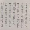 【ドラマ】NHK連続テレビ小説エールから学ぶ✳︎頑張ることは繋がる