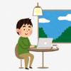 Mac Bookおじさんムーブメント