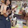 第3回うくれれセミナー開催!12/4