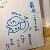 総合チャートNO.1