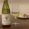 バニラの甘みが広がる白ワイン:モンテス・アルファ・シャルドネ