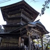 会津へ行った