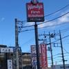 【開店】ウェンディーズが高崎の貝沢町にOpenするぞ!(高崎・貝沢町)