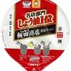 カップ麺71杯目 マルちゃん『らぁ麺屋飯田商店 醤油ラーメン』