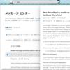 Microsoft 365 SharePoint Online でモダン ‐ クラシック変更ボタン削除機能がリリースされます