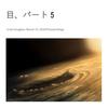 ザ・サンダーボルツ勝手連[Andrew Hall・ Large Scale Wind Structures ・ Space Newsアンドリューホール・大規模な風の構造物]