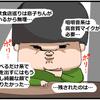 憧れのYoutube!!初めての投稿は日韓夫婦チャンネル……のはずだった。