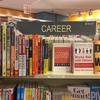 【英語学習】マレーシアの英語教育について現地人に話を聞いてみた