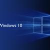 Windows 10用最高な画像ビューアランキング