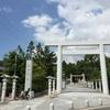 阪神タイガース必勝祈願三社めぐり①廣田神社(広田神社)