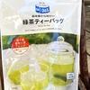 宮崎のお茶 飲んでみてください。 【食品のOEMについて考える2】