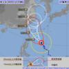 【初めての台湾】近付いてくる出発日と台風