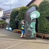 鳥取県にある水木しげるロードの歩き方からオススメスポットの紹介について