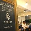Gotanda.js #5 in TORETA を開催しました