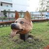緑と道の美術展 in 黒川に行ってきました