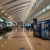 【屋久島】ANAプレミアムクラスの旅 悪天候!条件付き運航で鹿児島空港へ