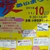 小野市民センター情報