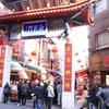 【女子旅】冬の神戸!中華街とおしゃれで綺麗なイルミネーション