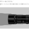 カメラ初心者がマイクロフォーサーズを選ぶべき理由
