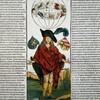 アビ・ヴァールブルク『異教的ルネサンス』