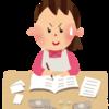 この家計簿アプリを使えば簡単に節約、貯金ができるんです!