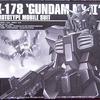 HGUC 1/144 RX-178 ガンダムMK-II バンダイホビーセンターオリジナル『エコプラ』ver レビュー