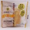 パンが分厚くサンドイッチやバンズの代わりに利用できる大きさ  内容量97g 糖質12.6 低糖質パン プレーン ピアンタ