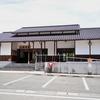 姫新線:刑部駅 (おさかべ)
