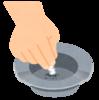 あさきすと家の灰皿の処理の仕方について