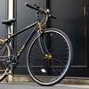 LIG(リグ) MOVE クロスバイク 700Cを買って組み立ててみた